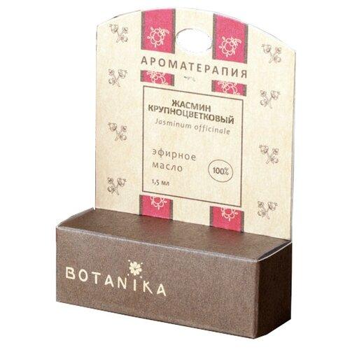 Botanika эфирное масло Жасмин крупноцветковый 1.5 мл