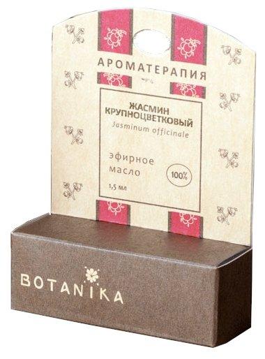 Botanika эфирное масло Жасмин крупноцветковый