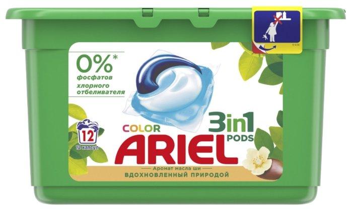 Капсулы Ariel PODS 3-в-1 Color Аромат масла ши