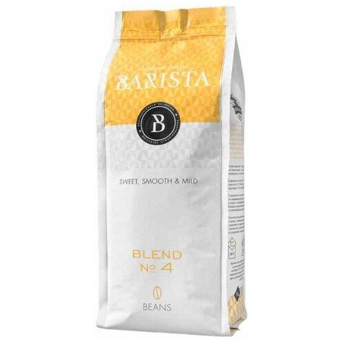 Кофе в зернах Barista Blend № 4, арабика/робуста, 1 кг pelican rouge espresso barista кофе в зернах 1 кг