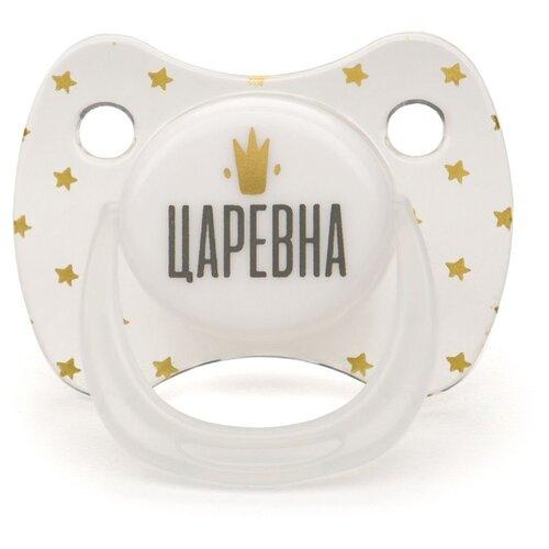 Пустышка силиконовая анатомическая Happy Baby Baby Pacifier 12-24 м (1 шт) царевнаПустышки и аксессуары<br>