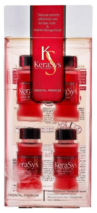 KeraSys Oriental Premium Концентрат для волос