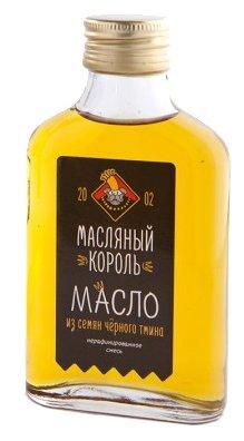 Масляный Король Масло семян черного тмина