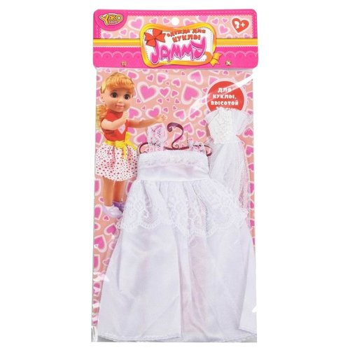 Yako Одежда для кукол Jammy 25 см M6603 белый