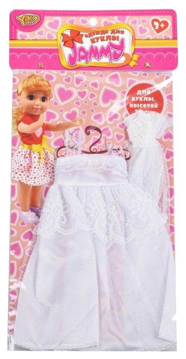 Yako Одежда для кукол Jammy 25 см M6603