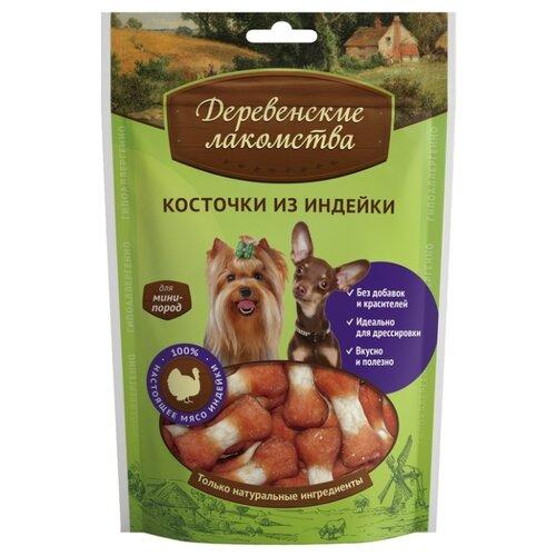Лакомство для собак Деревенские лакомства для мини-пород Косточки из индейки, 55 г