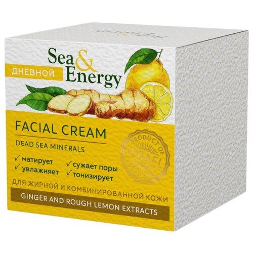 Sea & Energy Крем дневной для жирной и комбинированной кожи лица с экстрактами имбиря и дикого лимона 50 млУвлажнение и питание<br>