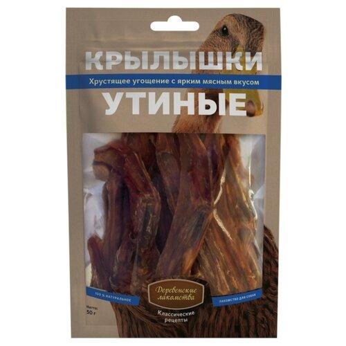 Лакомство для собак Деревенские лакомства Классические Крылышки утиные, 50 г
