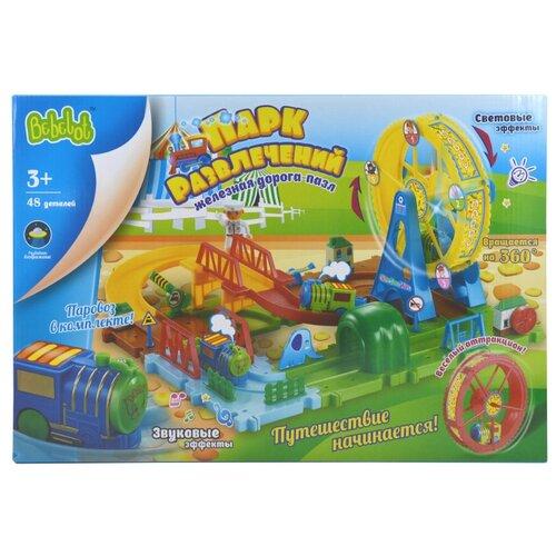 Bebelot Стартовый набор Парк развлечений, BBA1612-001