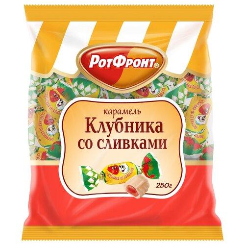 Фото - Карамель Рот Фронт Клубника со сливками Бабаевская, 250 г леденцовая карамель рот фронт барбарис 250 г