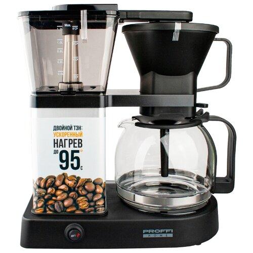 Кофеварка PROFFI PH8904 черный/серебристыйКофеварки и кофемашины<br>
