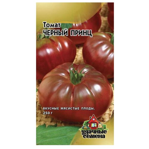 Семена Гавриш Удачные семена Томат Черный принц 0,1 г, 10 уп.