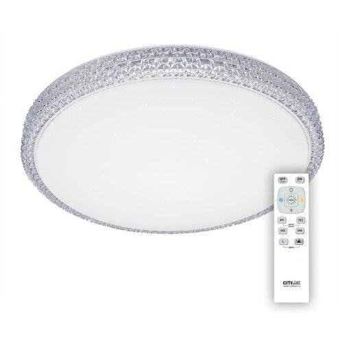 Светодиодный светильник Citilux Альпина CL71860RGB 50 см потолочный светодиодный светильник citilux дубль cl556102
