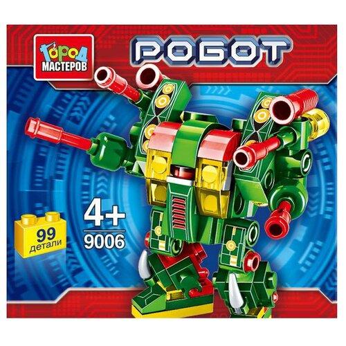 Купить Конструктор ГОРОД МАСТЕРОВ Робот 9006, Конструкторы