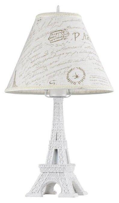 Настольная лампа MAYTONI Paris ARM402-22-W