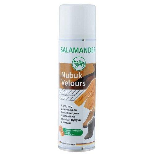 Salamander Nubuk Velours краска для изделий из замши, нубука и велюра нейтральный