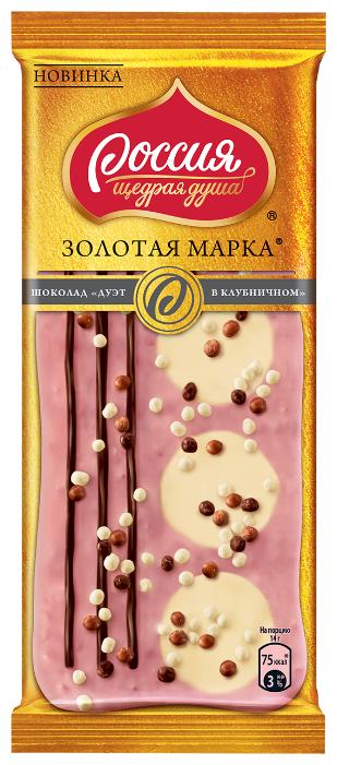 """Шоколад Россия - Щедрая душа! """"Золотая марка Дуэт в клубничном"""" белый и темный с клубникой"""