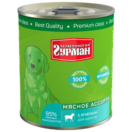 Корм для собак Четвероногий Гурман (0.34 кг) 1 шт. Мясное ассорти с ягненком для щенковКорма для собак<br>