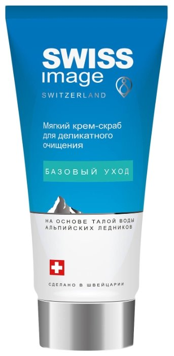 Swiss Image Крем скраб для лица Базовый