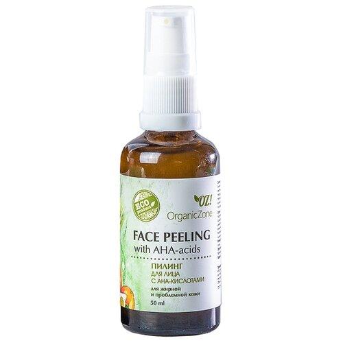 OZ! OrganicZone Пилинг для лица с АНА-кислотами для жирной и проблемной кожи, 50 мл пилинг с ана кислотами