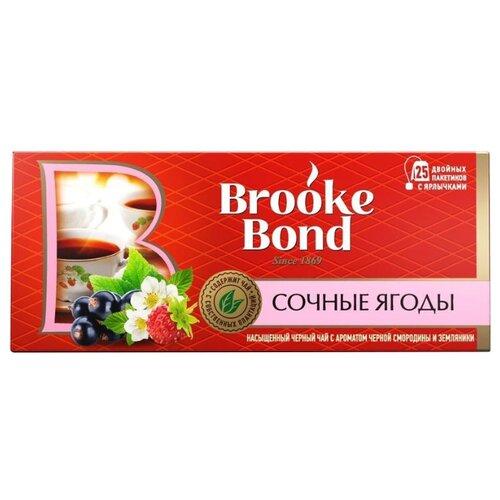 Чай черный Brooke Bond Сочные ягоды в пакетиках, 25 шт.