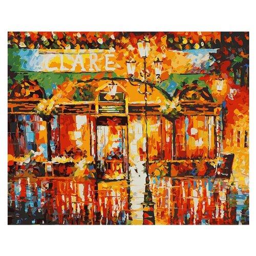 Белоснежка Картина по номерам Туманное кафе 40х50 см (207-AB)