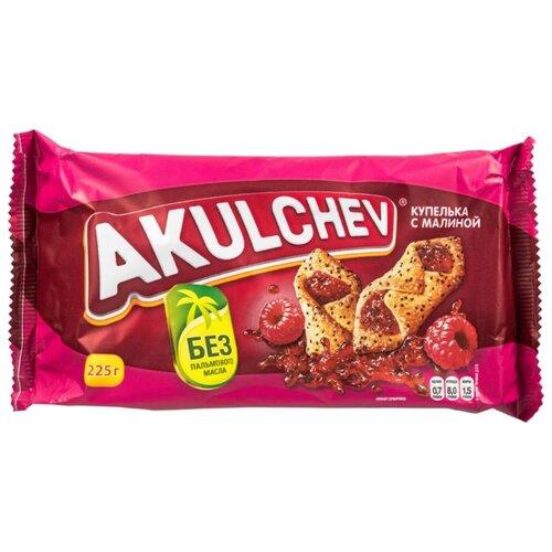 Печенье Акульчев сдобное купелька с малиной, 225 г