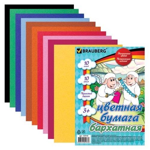 Цветная бумага бархатная BRAUBERG, A5, 10 л., 10 цв.
