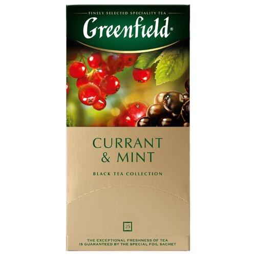 Чай черный Greenfield Currant & Mint в пакетиках, 25 шт.Чай<br>