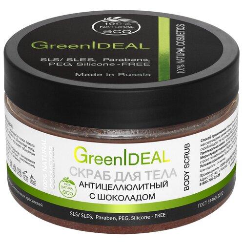 Скраб GreenIdeal Скраб для тела антицеллюлитный с шоколадом 300 г антицеллюлитный скраб фитнес боди