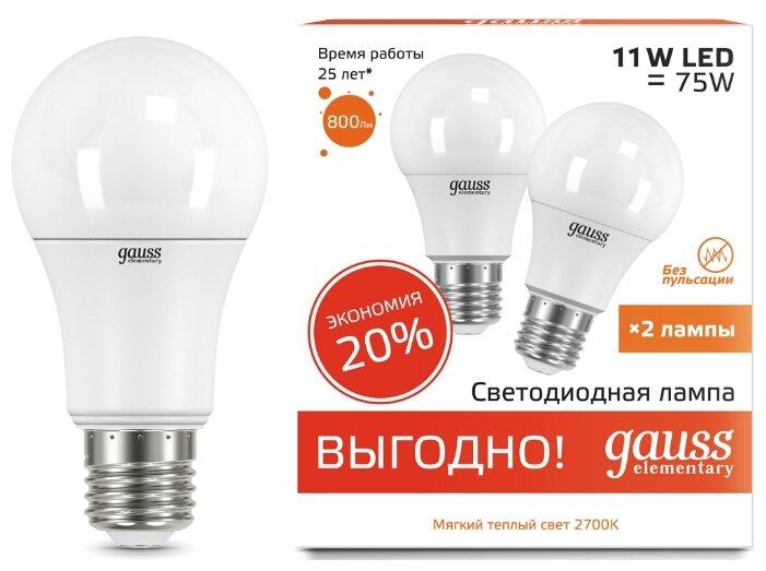 Упаковка светодиодных ламп 2 шт gauss 23211P, E27, A60, 11Вт