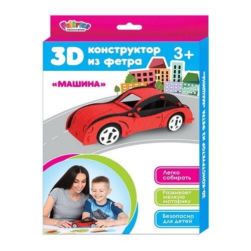 Купить Пазл Feltrica 3D Автомобиль (4627130653218), 22 дет., Пазлы