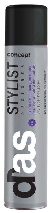 Concept Сухой лак для волос Stylist designer, экстрасильная фиксация