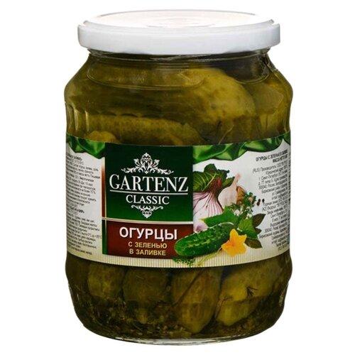 Огурцы с зеленью в заливке Classic Gartenz стеклянная банка 650 гОвощи консервированные<br>