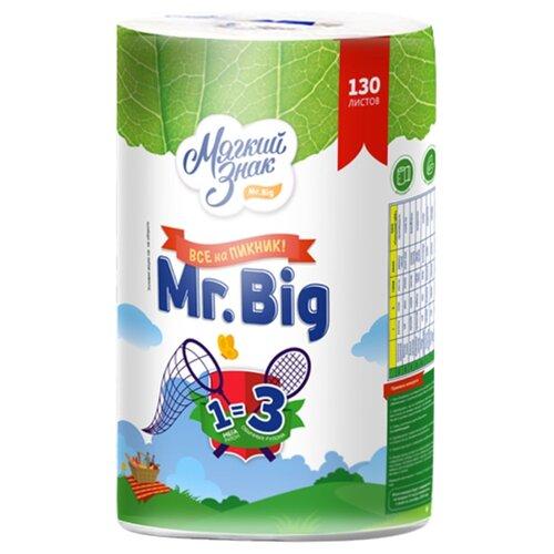Полотенца бумажные Мягкий знак Mr.Big белые двухслойные 1 рул.