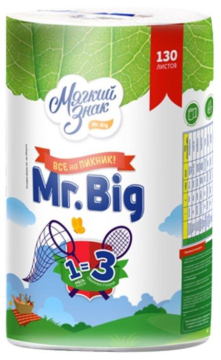 Полотенце бумажное бытовое Мягкий Знак Deluxe Mr. Big 32.5 м белые C5
