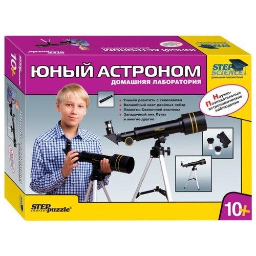 Телескоп Step puzzle STEP SCIENCE домашняя лаборатория ЮНЫЙ АСТРОНОМ черный