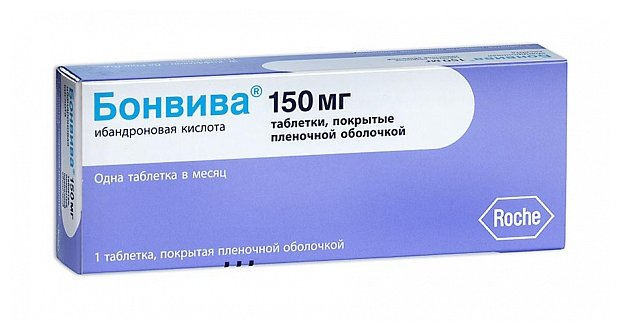 Бонвива таб. п.п.о. 150мг №1 — купить по выгодной цене на Яндекс.Маркете