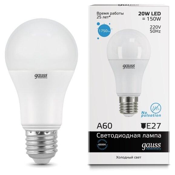 Лампа светодиодная Gauss 23239 LED Elementary A60 20W E27 6500K 1/10/40