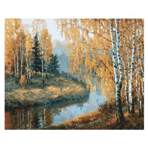 Белоснежка Картина по номерам Вот и осень пришла 40х50 см (073-AB) белоснежка картина по номерам кутерьма 40х50 см 221 ab