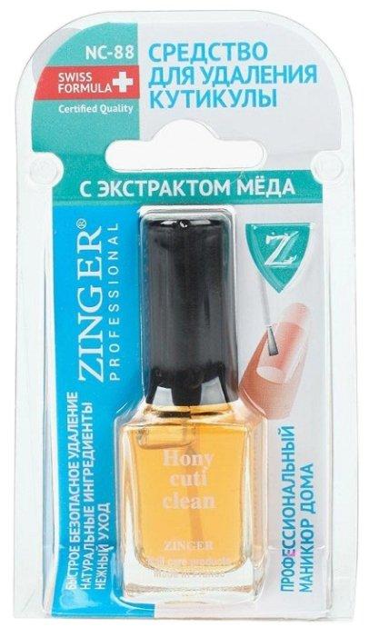 Средство для удаления кутикулы с экстрактом меда ZINGER