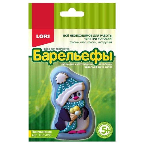 LORI Барельефы - Пингвиненок (Пз/Г-005)