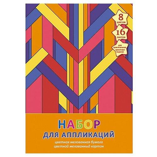 Купить Набор цветного картона и цветной бумаги Разноцветные линии Unnika land, 20.5x29 см, 16 л., 8 цв., Цветная бумага и картон