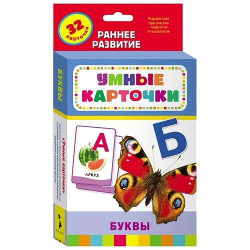 Купить Набор карточек РОСМЭН Буквы 20996 20x11 см 32 шт., Дидактические карточки