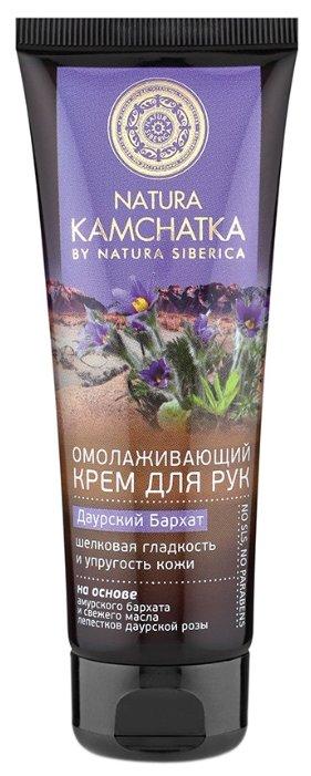 Крем для рук Natura Siberica Natura Kamchatka Даурский бархат