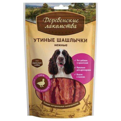 Лакомство для собак Деревенские лакомства Утиные шашлычки нежные, 90 г