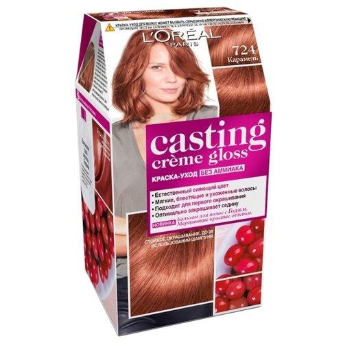 L'Oreal Paris Casting Creme Gloss стойкая краска-уход для волос, 724, Карамель