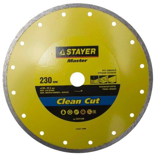 Диск алмазный отрезной STAYER Master 36675-230, 230 мм 1 шт.