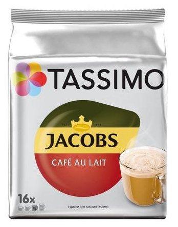 Кофе в капсулах Jacobs Cafe Au Lait (16 шт.)