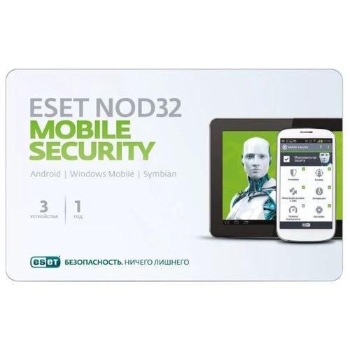 Антивирус ESET NOD32 Mobile Security - карта (3 устройства, 1 год) только лицензия фото